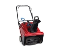 Rental store for SNOWBLOWER SINGLE STAGE in Dixon IL